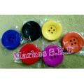 Botón de Nylon Simple N°90
